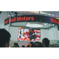 Wholesale Indoor P3 Full Color Curved LED Display SMD2121 IP31 for advertising from china suppliers