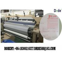 Wholesale Heavy Duty 340cm Water Jet Loom Machine For Home Textile / Silk Saree Weaving from china suppliers
