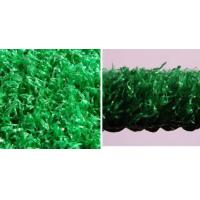 Wholesale Army Green Poly Propylene Fake / Artificial Grass Lawn Rug for Park, Playground, Hospital from china suppliers