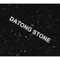 Wholesale Various Imported Granite-Black Galaxy,Imperial Red,Carmen Red,Tan Brown,Blue Pearl,Ubatuba,Etc. from china suppliers