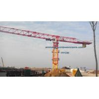 Wholesale Huge Capacity QTZ450-PT8030 Flat Head Tower Crane 5m Mast Sections from china suppliers