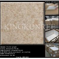 Buy cheap High Polished Quartz floor tile from wholesalers