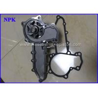 Wholesale V2403 Kubota Engine Parts / Kubota Engine Water Pumps 17331 - 73030 from china suppliers