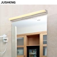 Wholesale Hot selling Indoor 14W 59cm Acrylic wall light  Home bathroom Mirror Lights (6210) from china suppliers
