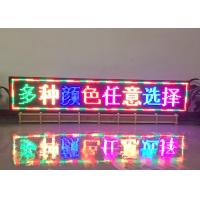 Wholesale Number / Picture RGB LED Display Boards , Custom LED Display Panels from china suppliers