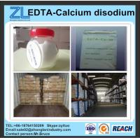 Wholesale White powder EDTA-Calcium disodium from china suppliers