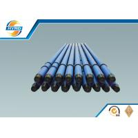 Buy cheap Oil well Drilling pipes& Heavy Weight Drilling Pipes  API Standard from wholesalers
