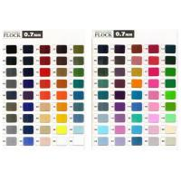 Buy cheap Flock Sheet 0.7mm from wholesalers