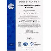 Y & G International Trading Company Limited Certifications