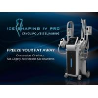 Wholesale coolplus super effective 8cm reduction in 1 treatment 4 heads cryolipolysis machine fat freezing from china suppliers