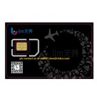 Wholesale PostPaid Telecom SIM Card with Personalization without Card envelope from china suppliers