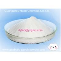 Wholesale Synephrine Pharmaceutical Raw Materials Improving blood pressure 94-07-5 from china suppliers