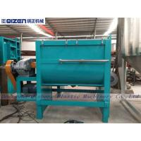 Wholesale Double S Mixing Blade Dry Powder Blending Machine Double Jacketed from china suppliers