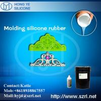 Wholesale Liquid molding silicone rubber for resin jewelry mold mold making from china suppliers