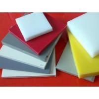 Wholesale Rigid PVC Plastic Sheet For Industrial Seal , 0.8 - 30mm Thickness from china suppliers