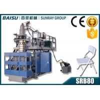Wholesale High Speed Folding Chair Blow Molding Machine Customer Specified Voltage SRB80 from china suppliers