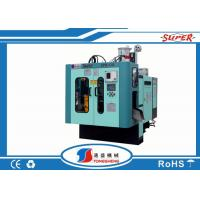 Wholesale 1L Cosmetic Plastic Bottle Extrusion Moulding Machine , Blow Molding Machinery from china suppliers