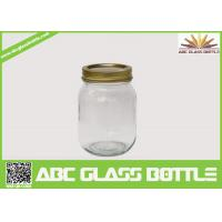 Wholesale Wholesale factory price glass jar with metal lid from china suppliers