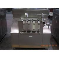 Wholesale New Condition three plunger dairy Homogenizing Machine 5000 L/H 0-24 Mpa from china suppliers