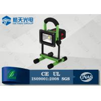 Wholesale Waterproof IP65 20W LED Rechargeable Portable Floodlight With Level A Li-ion Batteries from china suppliers