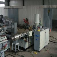 Wholesale Anti - Aging HDPE Water Hose Plastic Pipe Extrusion Machine from china suppliers
