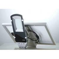 Wholesale 30W Aluminum Alloy Solar LED Street Light Solar Sensor Street Lamp With Remote Control Connected Installation Type from china suppliers