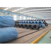 Wholesale 5.5mm / 6.5mm Hot Rolled Carbon Steel Welding Wire SWRY11 for Welding Electrode from china suppliers