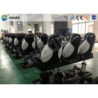 Quality Entertainment 5D Simulator Cinema Seats With Motion Effect / Electric System for sale