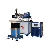 Wholesale High - Energy Pulsed YAG Laser Welding Machine For Mold Repair from china suppliers