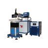 Buy cheap 200W YAG Laser Welding Machine Repair, Mould Repair Laser Welding Machine With Cooling system from wholesalers
