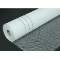 Wholesale 4*4&5*5&4*5 Alkali-resistant Fiberglass Mesh Cloth from china suppliers