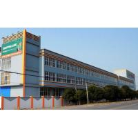 Suzhou Mai Jia Yi Commercial Equipment Co., Ltd.