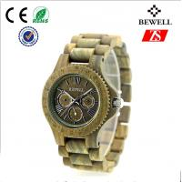 Wholesale Handcrafted Bewell Wooden Watch from china suppliers