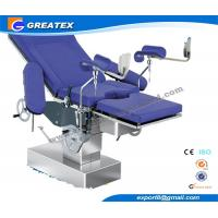 Wholesale Comprehensive Gynecological Examination Table / Chair for Sitting Lying Parturiton from china suppliers