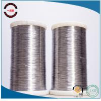 Buy cheap Aluminum Magnesium Alloy Wire5154 from wholesalers