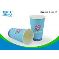 16oz Taking away Cold Drink Paper Cups 90x60x134mm For Iced Beverage for sale