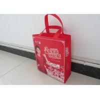 Quality Maquillage Packaging Non Woven Gift Bags Non Woven Sacks Moisture Proof for sale
