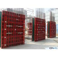 Wholesale Customized Size Wall Formwork System Various Material 65mm Thickness from china suppliers