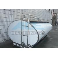 Wholesale 5000L Sanitary Stainless Steel Juice Storage Tank (ACE-ZNLG-L9) from china suppliers