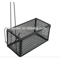Buy cheap hot sale metal hamster cages from wholesalers