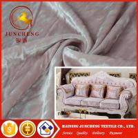 Wholesale China supplier Heavy weight Crush ice velve sofa fabric curtain fabric from china suppliers