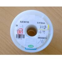Quality Professional Ultra Fine Copper Wire 55 AWG 0.013 - 0.08mm For High Frequency Coils for sale