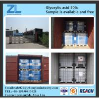 Wholesale Pharmaceutical Grade glyoxylic acid 50% from china suppliers