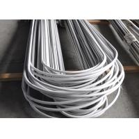 Wholesale SA789 Stainless Steel Duplex 2205 Seamless U Bend Pipe , UNS S31803 U Tube from china suppliers