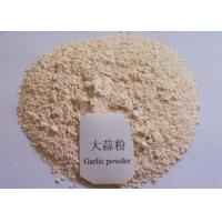 Wholesale No Obvious Spot Organic Garlic Powder from china suppliers