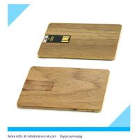 Buy cheap Promo Gifts Slim wooden USB Flash Drive Credit card from wholesalers