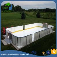 HONGBAO SYNTHETIC ICE RINK FLOOR PANELS AND BARRIERS066.jpg