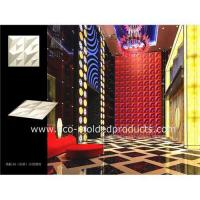 Wholesale Modular embossed panels from china suppliers