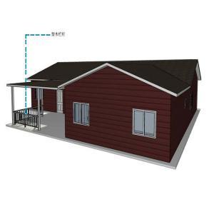 Buy cheap Movable Modular Flat House Prefab Granny Unit Holiday Villa Modern from wholesalers