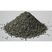 Buy cheap zirconia fused alumina ZA40 for abrasives from wholesalers